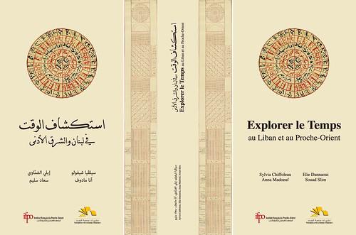 Explorer le Temps au Liban et au Proche-Orient