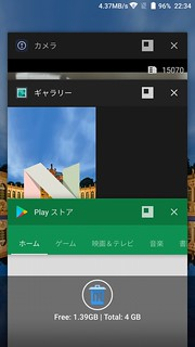 Elephone S8 初期アプリ (3)