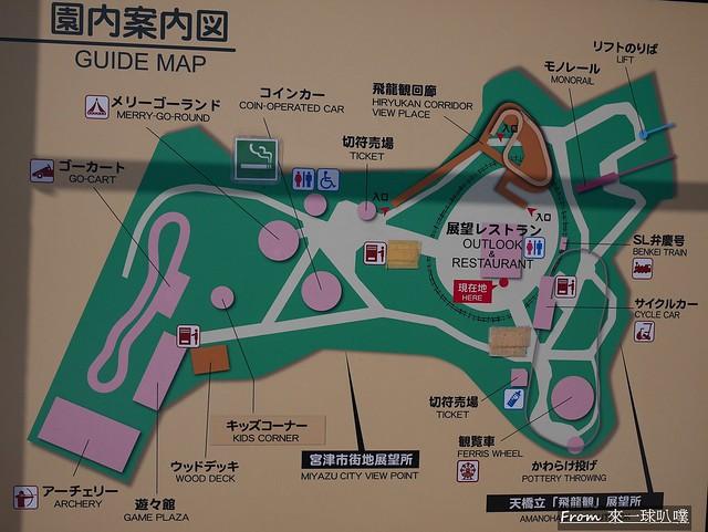 日本三景-天橋立飛龍觀VIEW LAND49