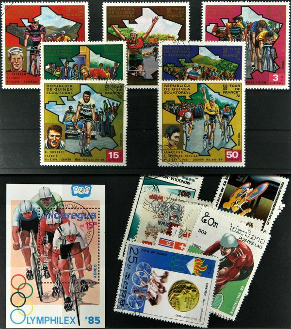 Známky cyklistika  15 ks rôznych + 1 séria a 1 hárček