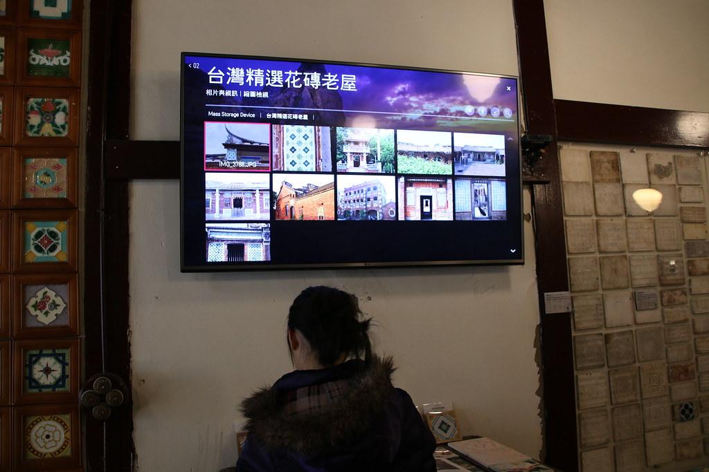 花磚博物館 (4)