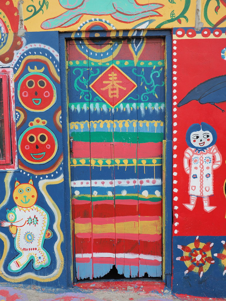 A colourful door at Rainbow Village (彩虹眷村)