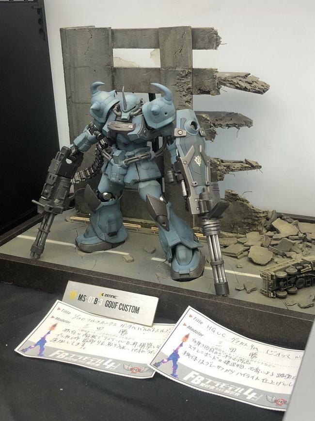 FB-Model-4ST_20