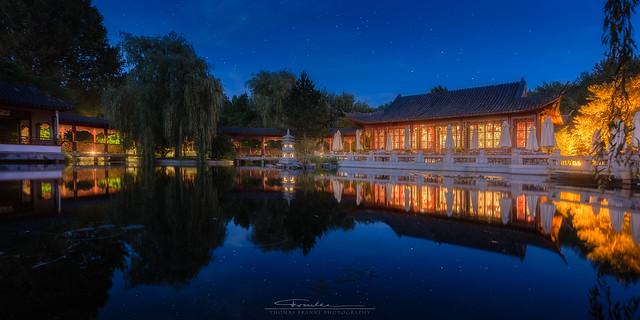 Chinesicher Garten in den Gärten der Welt