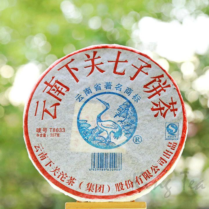 2006 XiaGuan T8633  Blue Cake 357g YunNan Puerh   Raw Tea        Sheng Cha