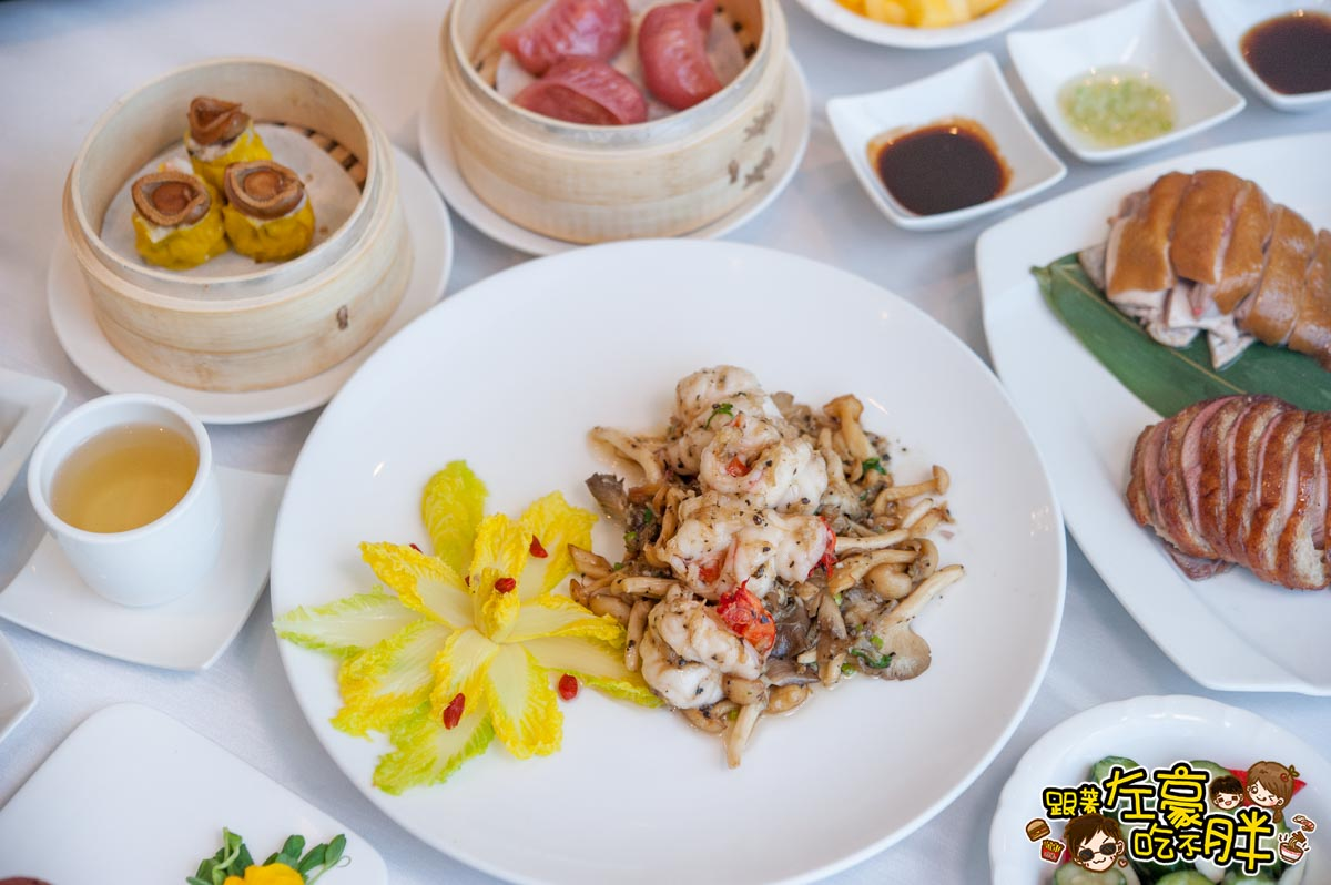 高雄國賓大飯店-粵菜廳-25