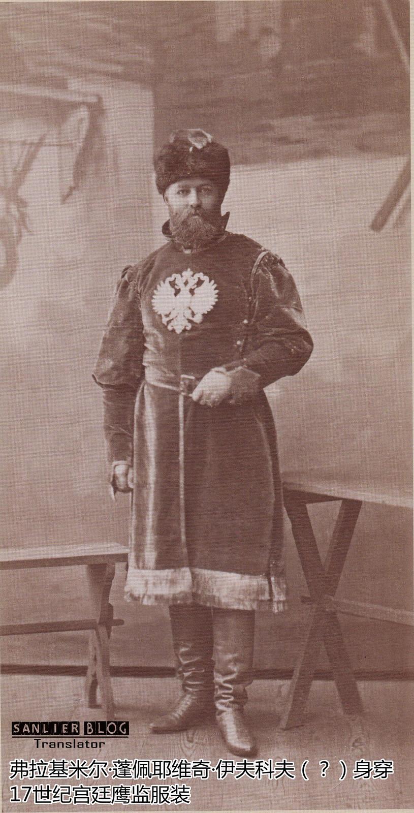 1893年化装舞会12