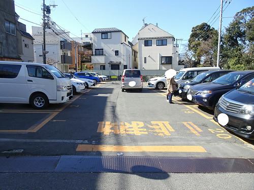 目黒不動尊の駐車場