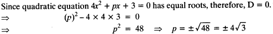 Quadratic Equations Chapter Wise Important Questions Class 10 Mathematics 55