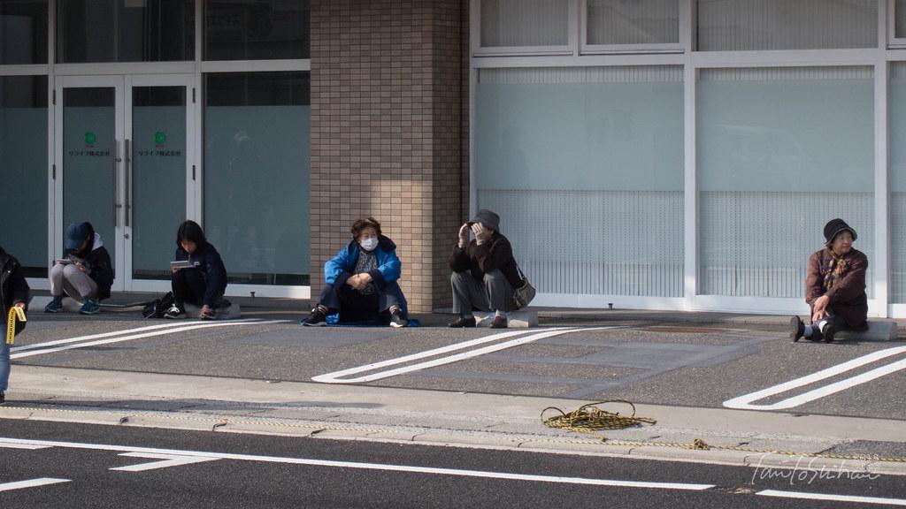天皇盃第23回全国都道府県対抗男子駅伝 2018
