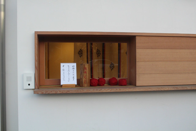 himejimajinja-gosyuin01044