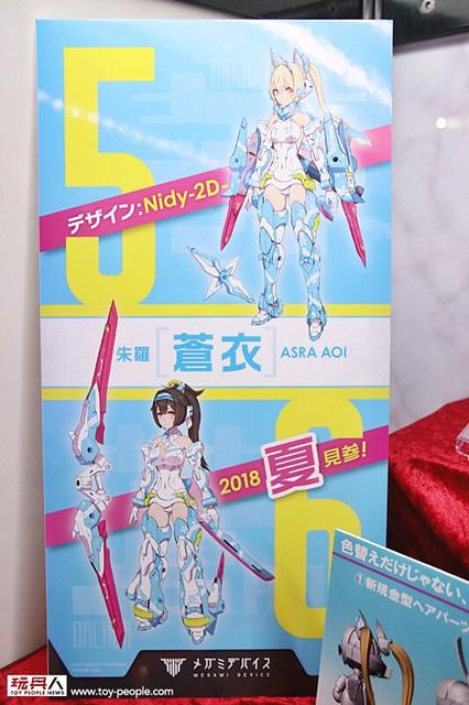 Wonder Festival 2018[冬] 現場速報:壽屋
