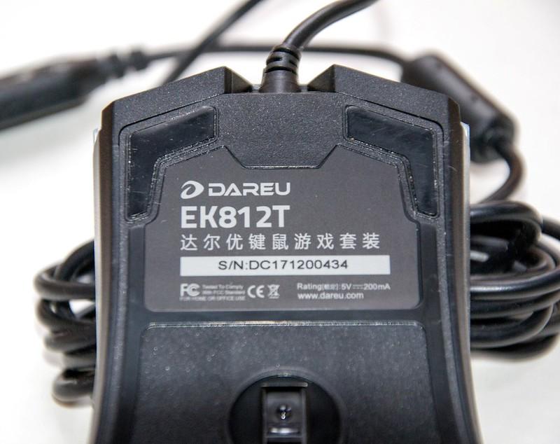 DSC_7241