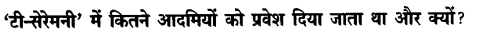 Chapter Wise Important Questions CBSE Class 10 Hindi B - पतझर में टूटी पत्तियाँ 29