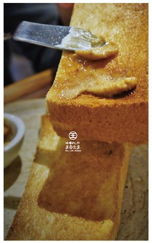 味噌飯屋(玉那霸飯屋)-26