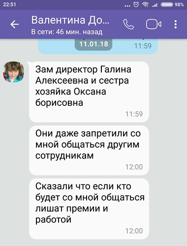 Screenshot_2018-02-11-22-51-20-116_com.viber.voip