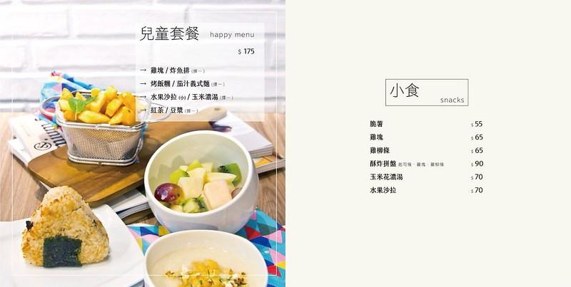 菜單電子檔_180301_0005