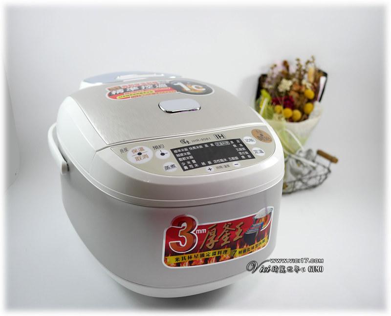 0122鍋寶電鍋007