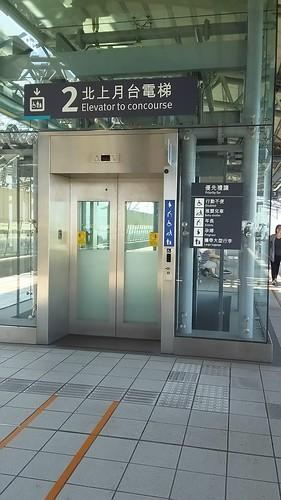 HSR Taichung Sta.