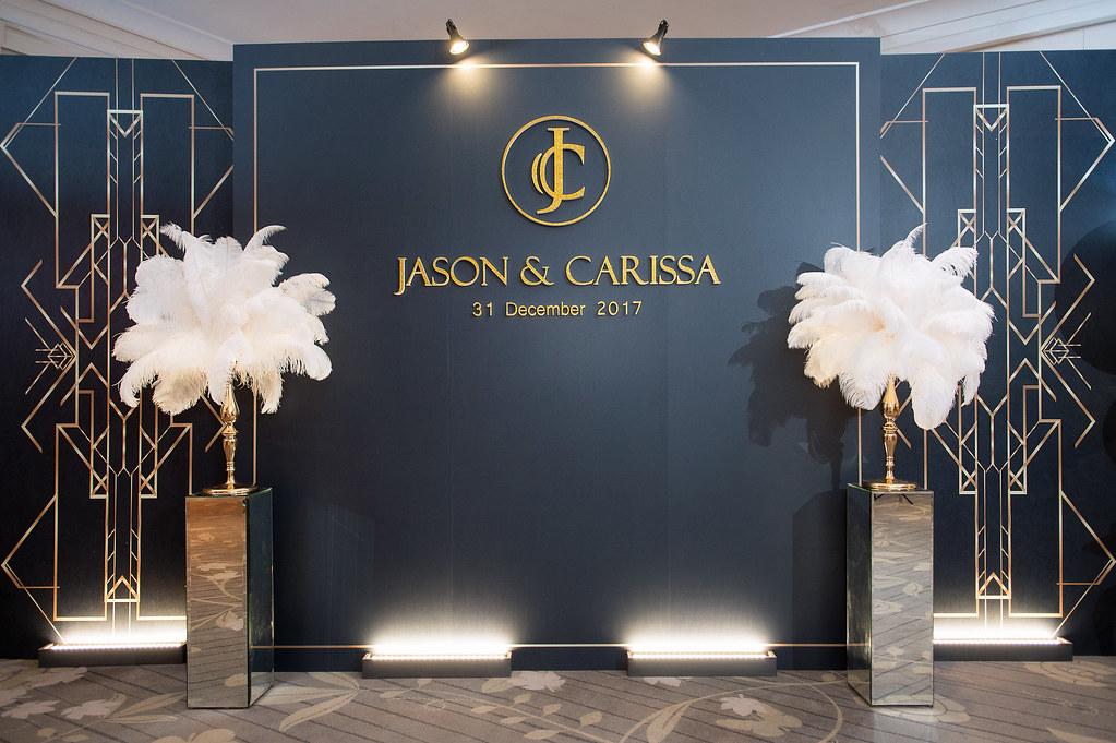 Jason&Carissa0585