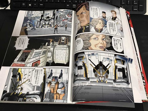 Gundam Thunderbolt - Special Color 100