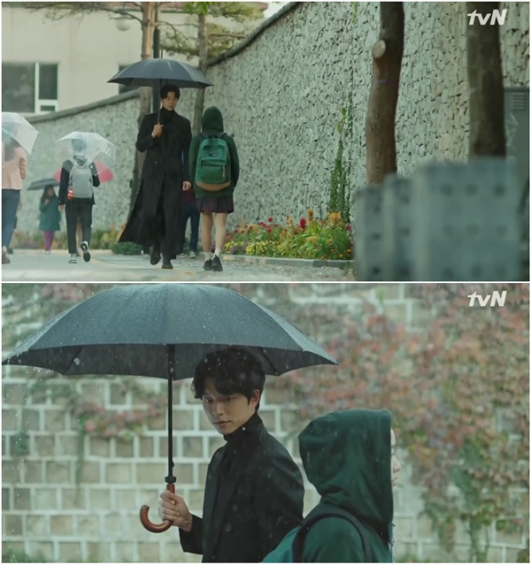 Samcheong-dong Wall Goblin Episode 1