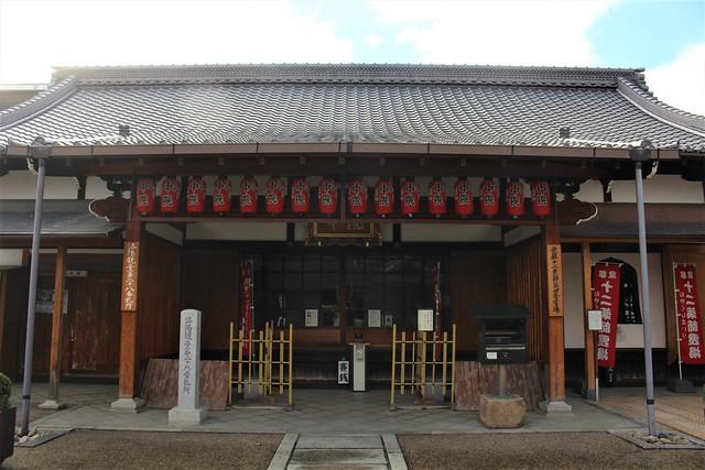 壬生寺 洛陽三十三所観音の御朱印