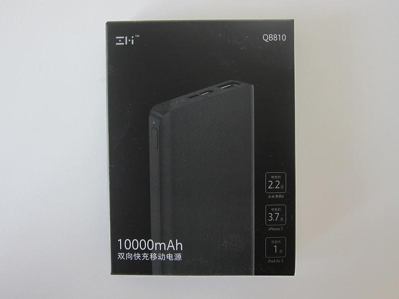 Xiaomi ZMI QB810 10,000mAh Power Bank - Box Front