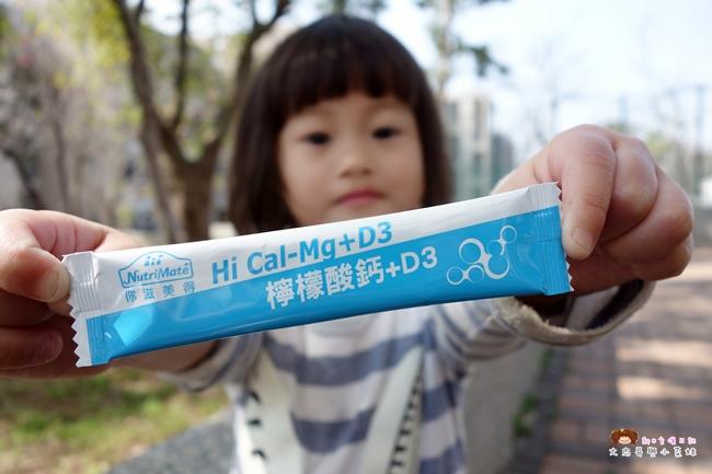 你滋美得 檸檬酸鈣粉 檸檬酸鈣 鈣粉推薦 (14).JPG