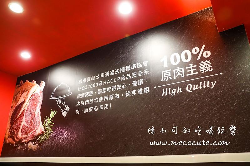 三重牛排店,孫東寶台式牛排教父,超大塊牛排 @陳小可的吃喝玩樂