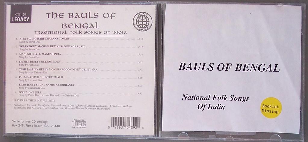 bauls of bengal | CHRISTO DRUMMKOPF | Flickr