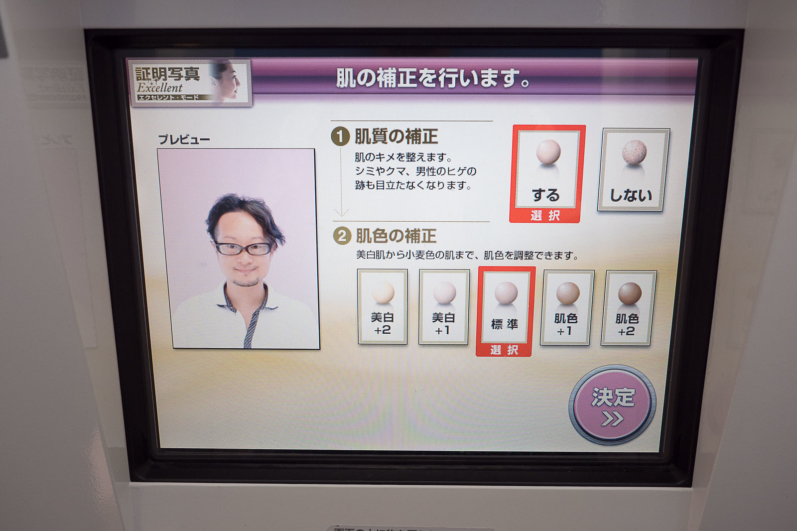 Nissan_nadeshiko_pink-9