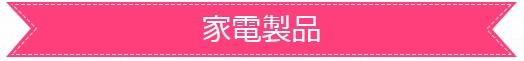 GearBest Sale 旧歴新年セール (19)