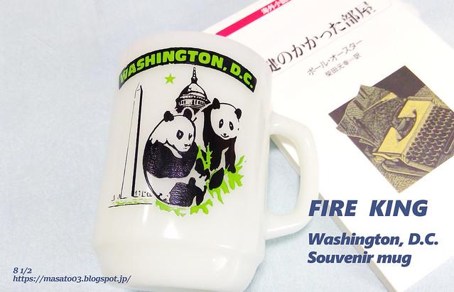 Fire King Washington, D.C. Souvenir mug3