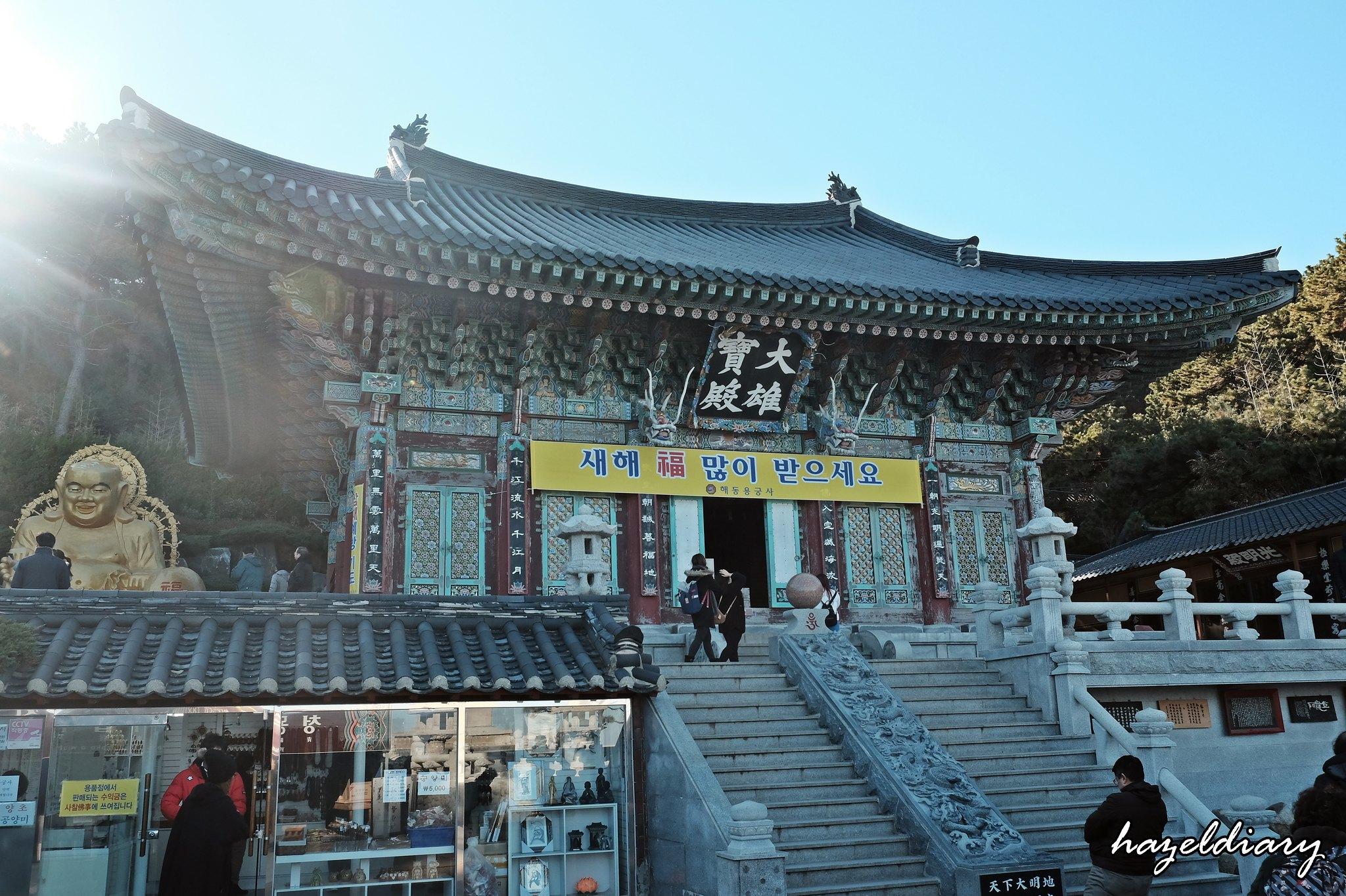 Busan-Haedong Yonggunsa Temple