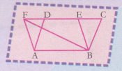 cbse-class-9-maths-lab-manual-area-of-parallelograms-on-the-same-base-5