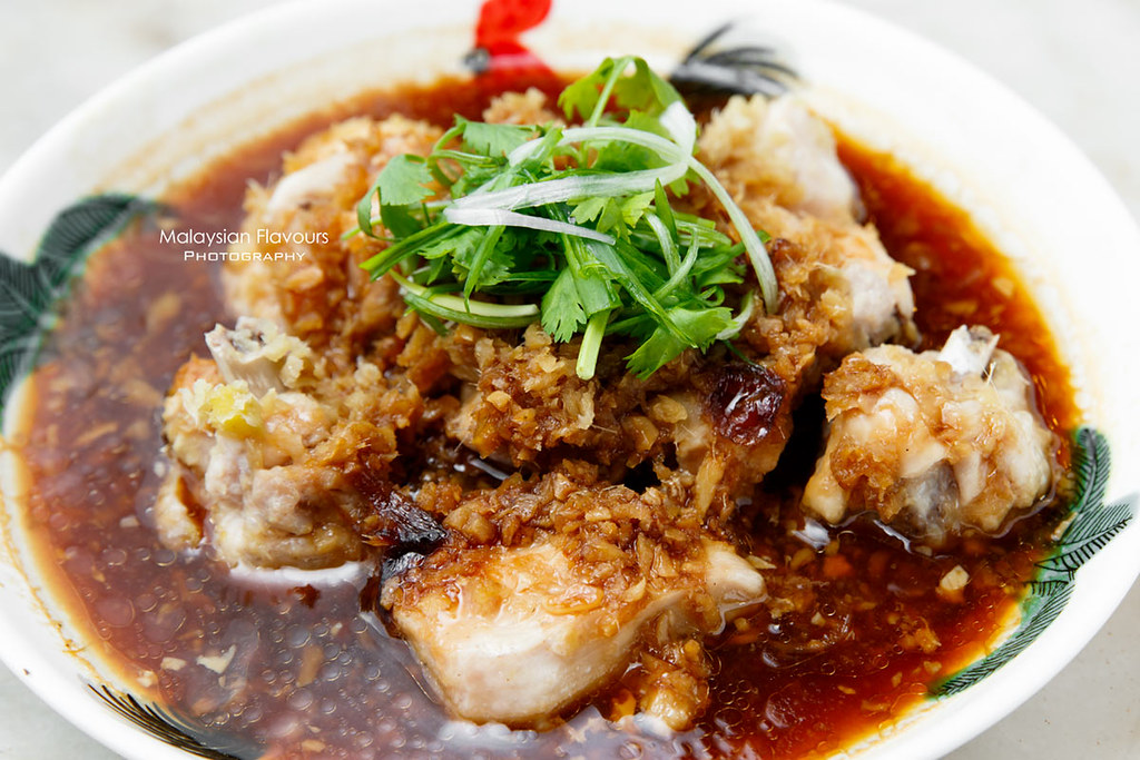 lan je steamed chicken