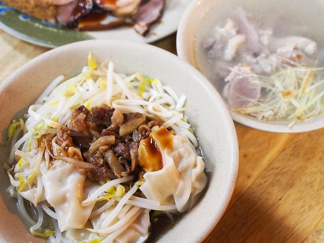 阿梅大餛飩 | 台北大直–古早味麵店