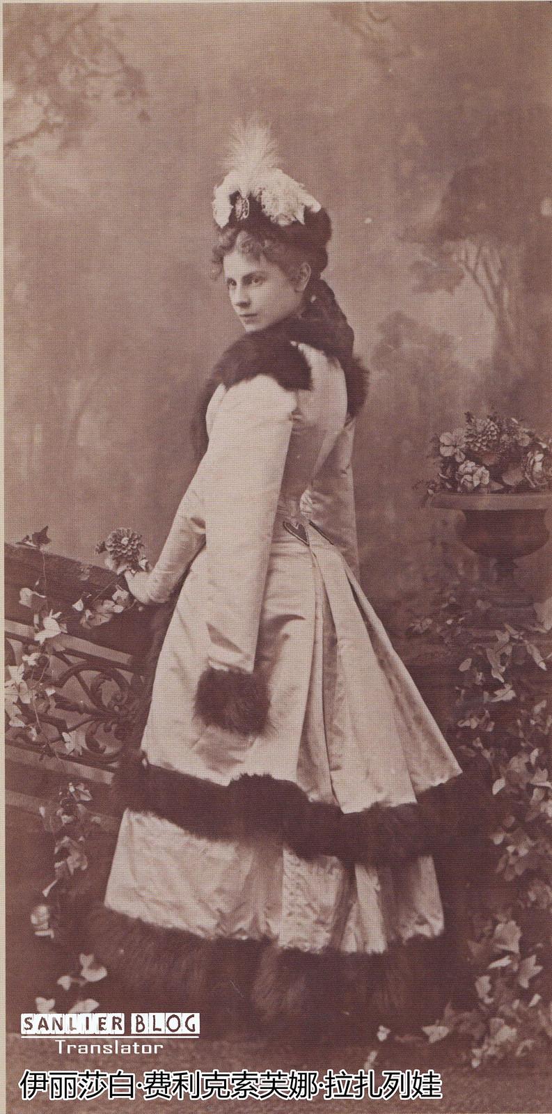 1893年化装舞会19