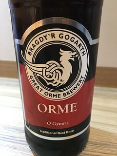 Great Orme/Bragdy'r Gogath, Orme, Wales