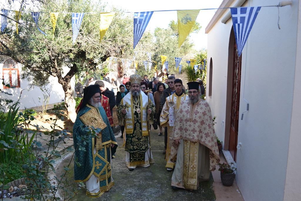 Εορτή Αγίου Αντωνίου 2018