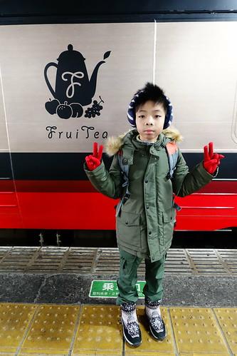 FruiTea福島列車