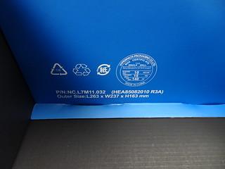 盒內部明顯的標示