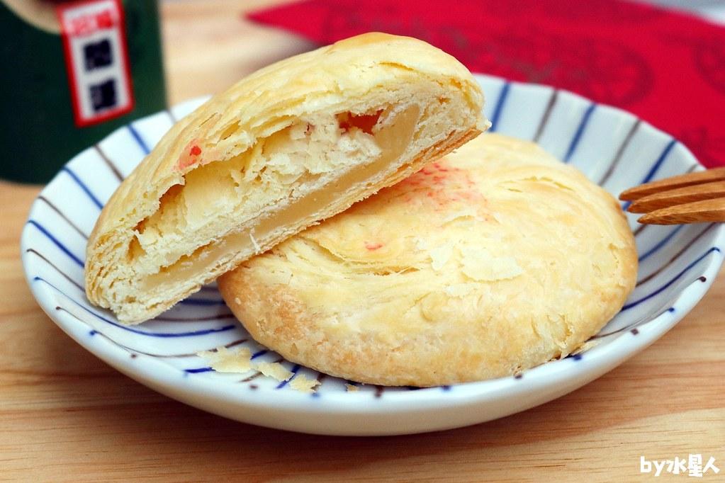 台中太陽餅推薦