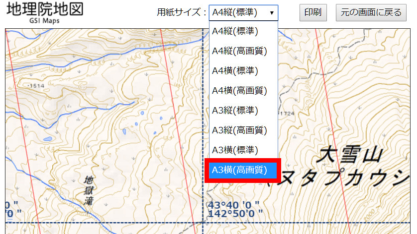GSI topo maps print formats 2