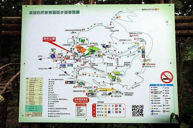 18溪頭自然教育園區導覽地圖無英文-20180118-賴鵬智攝-縮