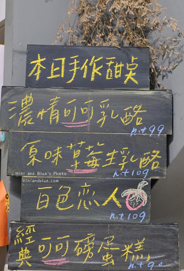 草屯咖啡草莓甜點 甜客思08