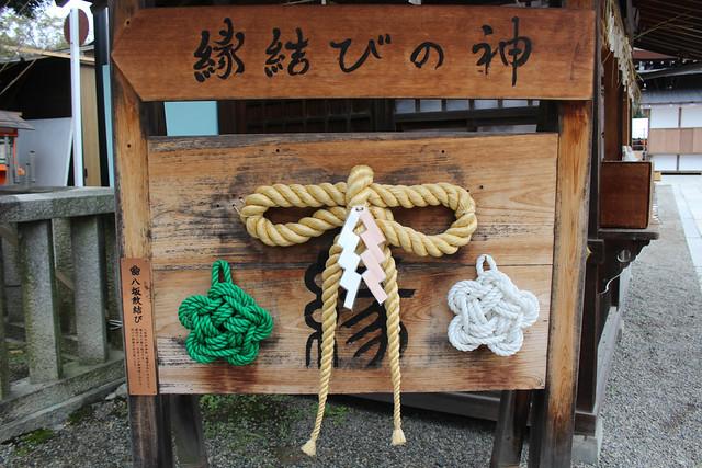 yasakajinja-gosyuin085
