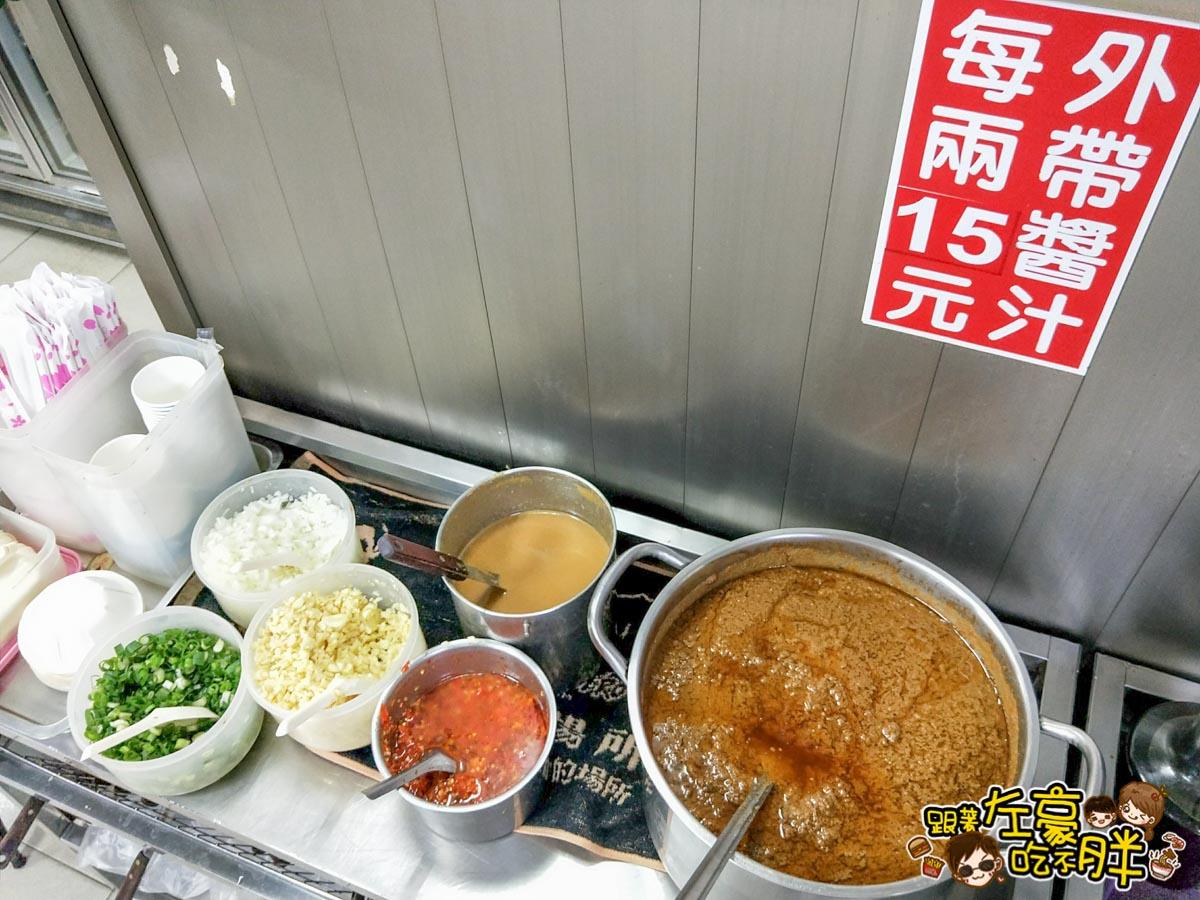 屏東新園汕頭火鍋-14