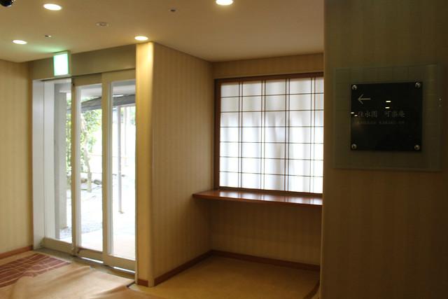 westinmiyako-kyoto058
